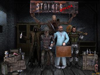 stalk-forev-342х257
