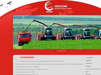 geocom1-342х257