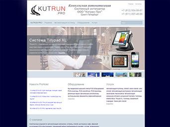 kutrun-pro-342х257