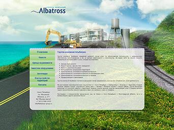 albatross-342х257